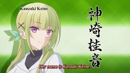 Kanzaki Keine
