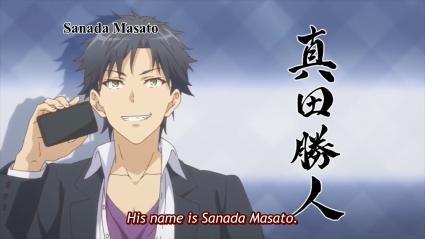 Sanada Masato