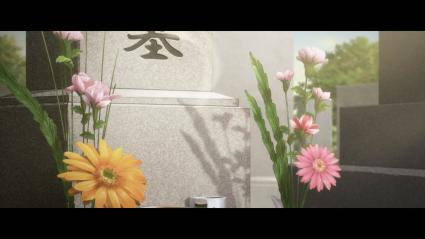 Screen Shot 2021-01-20 at 11.05.41 PM